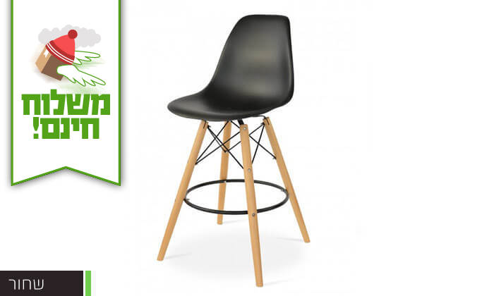 4 כיסא בר מעוצב - משלוח חינם!