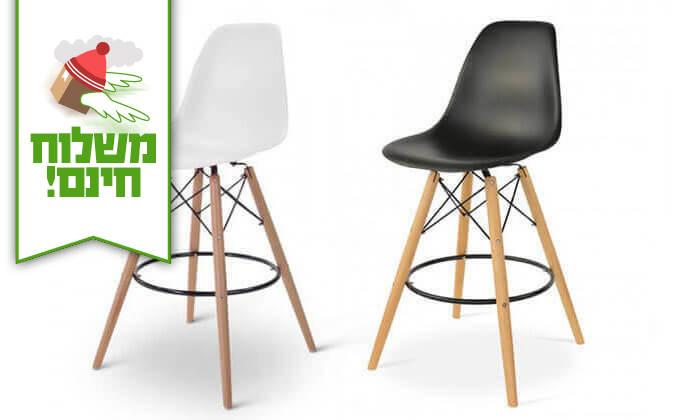 2 כיסא בר מעוצב - משלוח חינם!