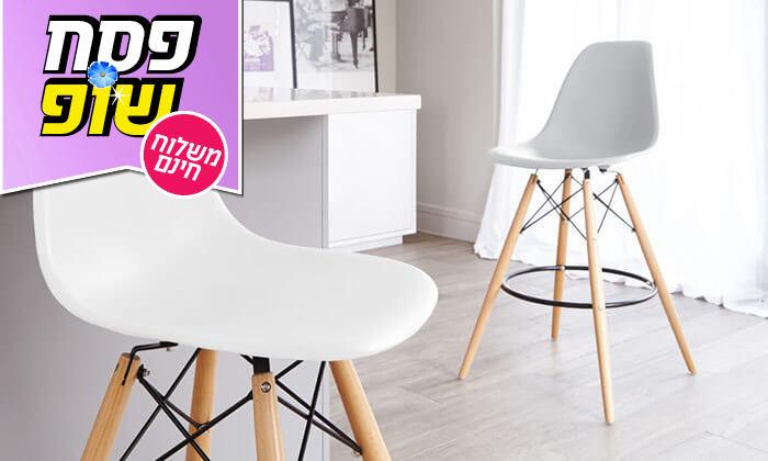 7 כיסא בר מעוצב - משלוח חינם!