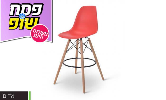 3 כיסא בר מעוצב - משלוח חינם!
