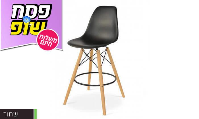 9 כיסא בר מעוצב - משלוח חינם!