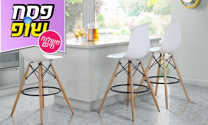 11 כיסא בר מעוצב - משלוח חינם!