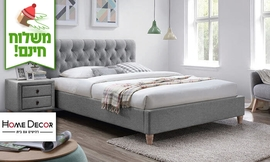 מיטה זוגית מרופדת עם זוג שידות