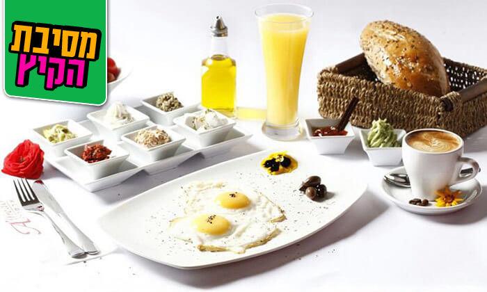 2 ארוחת בוקר ישראלית במסעדת אלפרדו הכשרה, פתח תקווה