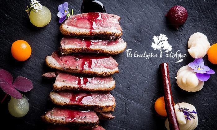 3 Groupon Premium | ארוחת טעימות כשרה במסעדת האקליפטוס של שף משה בסון