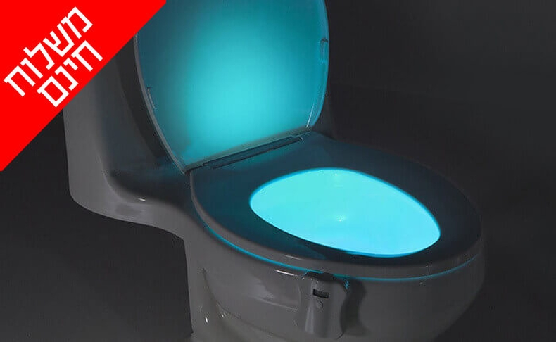 תאורת אווירה אוטומטית לשירותים