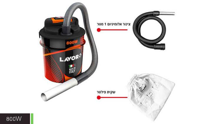 4 שואב אבק LAVOR