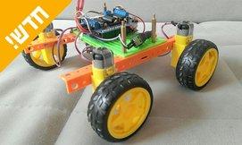 סדנת רובוטיקה לכולם