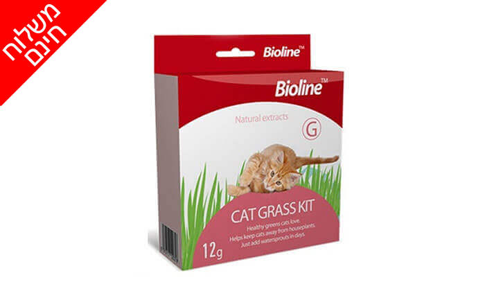 2 ערכה לגידול דשא מאכל לחתול Bioline
