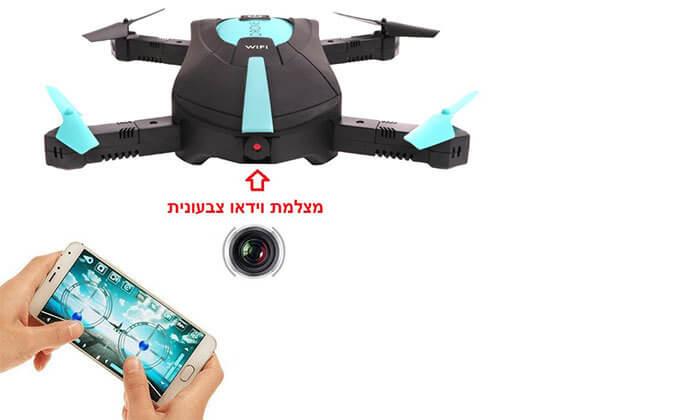 3 רחפן עם מצלמת HD הנשלט על ידי הסמארטפון