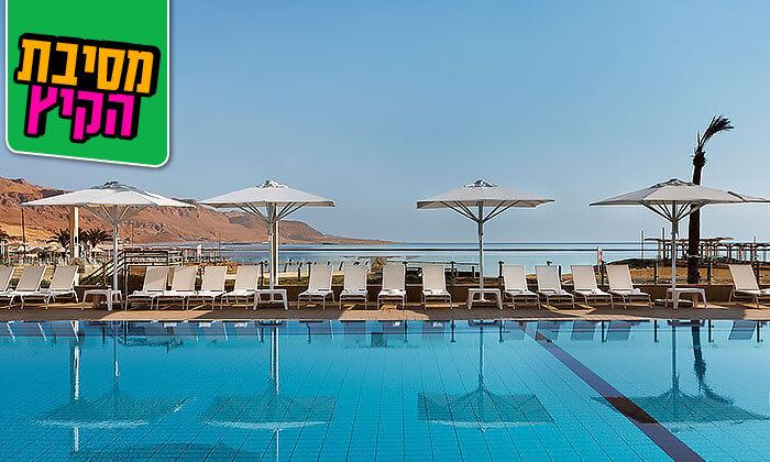 2 יום כיף עם עיסוי וארוחה בספא מלון הוד המדבר, ים המלח