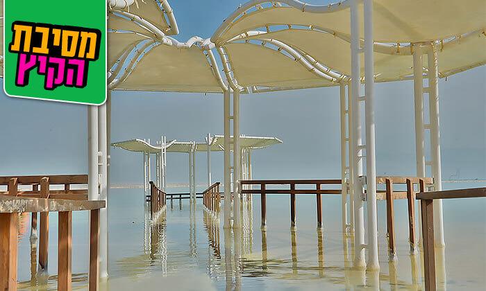 12 יום כיף עם עיסוי וארוחה בספא מלון הוד המדבר, ים המלח