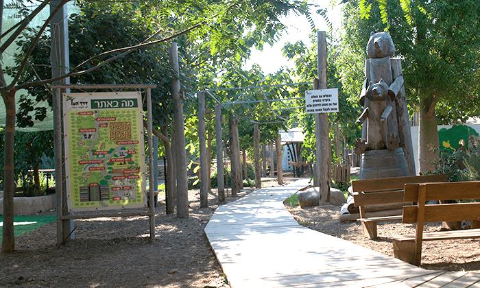 2 כניסה לפארק הילדים דרך העץ, שדמות דבורה