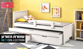 מיטת ילדים דגם אלמוג