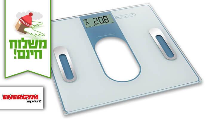 2 משקל ומד שומן VO2