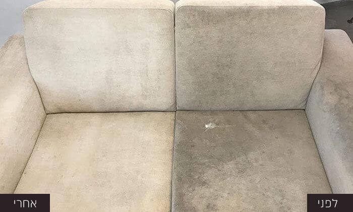 2 ניקוי רהיטים בבית הלקוח, שירות ברחבי הארץ