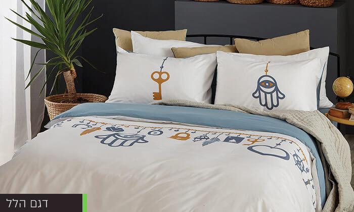 8 סט מצעים Home Style - משלוח חינם!