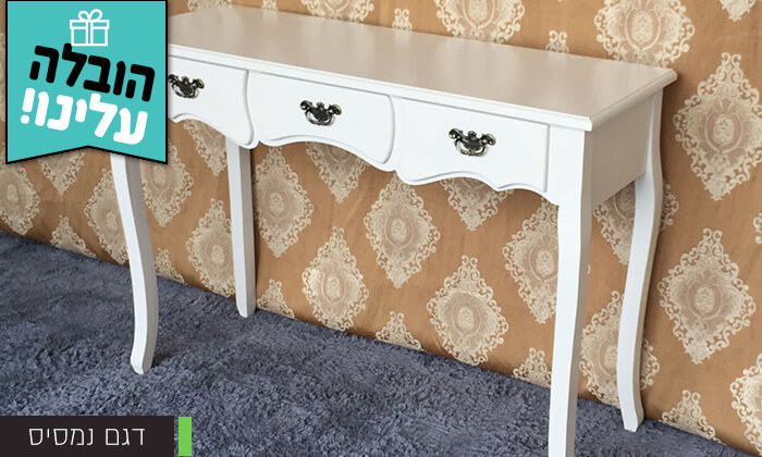3 שולחן עבודה בעיצוב וינטג' - הובלה חינם!