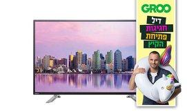 טלוויזיה ''65 smart TV TOSHIBA