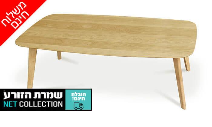 2 שמרת הזורע: שולחן סלון - משלוח חינם!