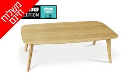 שולחן סלוני מעוצב דגם מטריקס