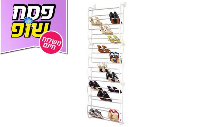 5 ארון נעליים - משלוח חינם!