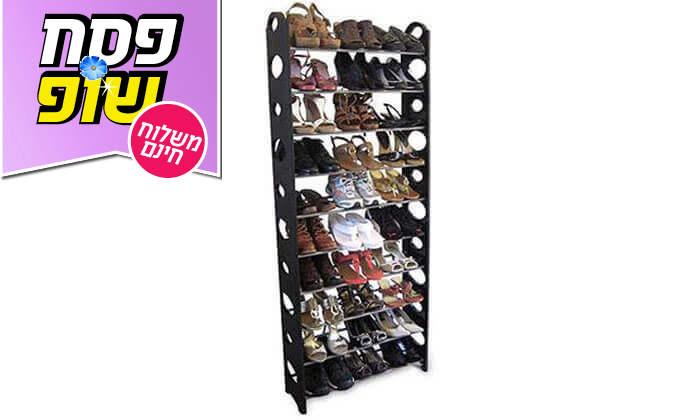 7 ארון נעליים - משלוח חינם!