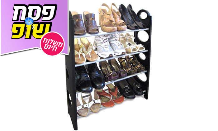 10 ארון נעליים - משלוח חינם!