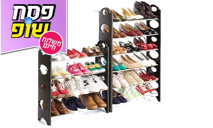 11 ארון נעליים - משלוח חינם!