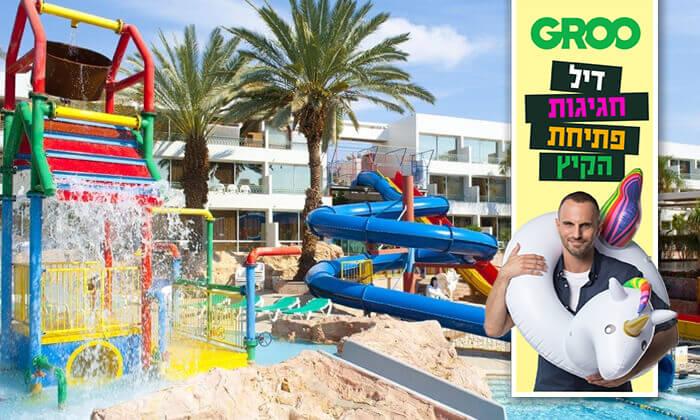 2 דיל חגיגת קיץ: יום כיף בפארק המים במלון לאונרדו קלאב, אילת
