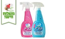 12 תרסיסי בדין לכביסה