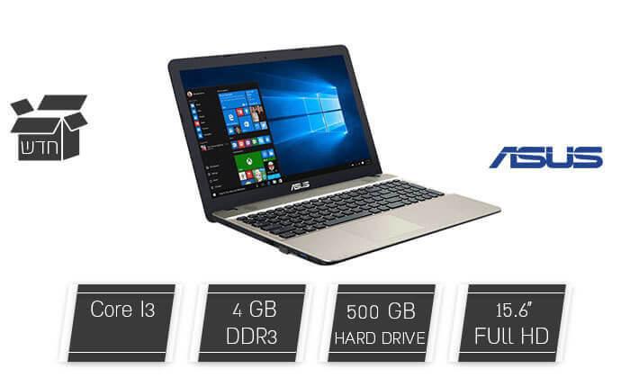 2 מחשב נייד Asus עם מסך 15.6 אינץ'