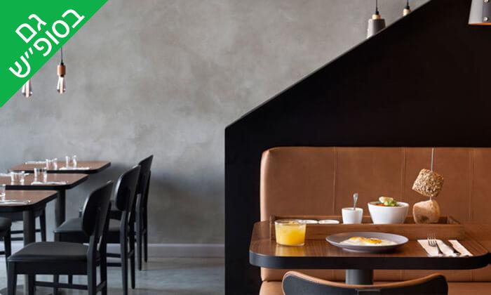 4 קוקטיילים וטאפסים לזוג בבר מלון אולטרה, תל אביב