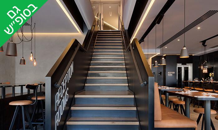 3 קוקטיילים וטאפסים לזוג בבר מלון אולטרה, תל אביב