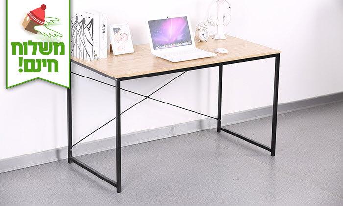 2 שולחן מחשב בשילוב עץ - הובלה חינם!