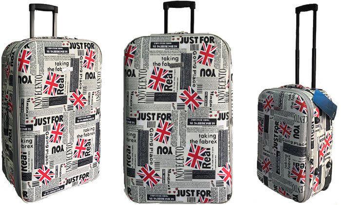 2 מזוודות מעוצבות בגדלים שונים
