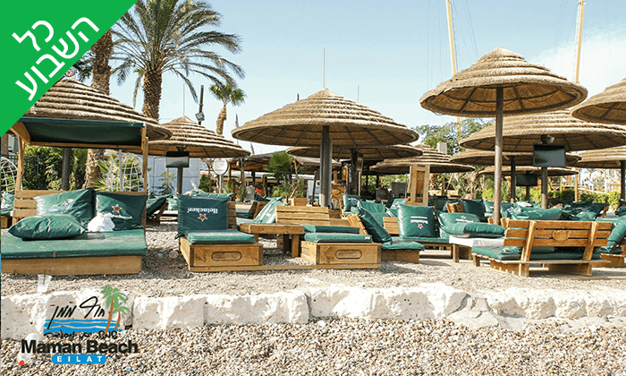 2 כיסאות שיזוף, שתייה ואבטיח בחוף ממן, אילת