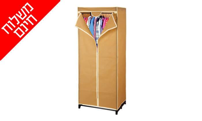 3 ארון בגדים מבד - משלוח חינם