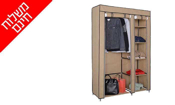 6 ארון בגדים מבד - משלוח חינם