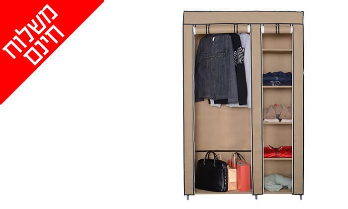 8 ארון בגדים מבד - משלוח חינם