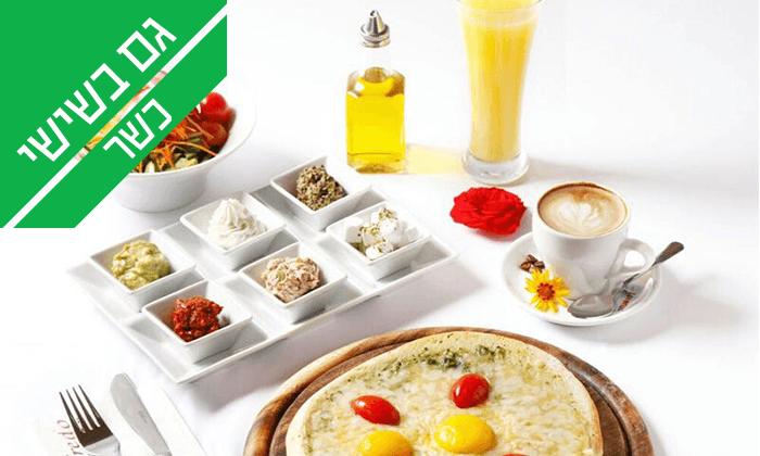 4 ארוחת בוקר ישראלית במסעדת אלפרדו הכשרה, ראשון לציון