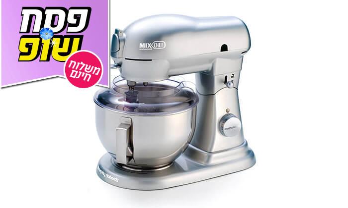 3 מיקסר Mix Chef- משלוח חינם!