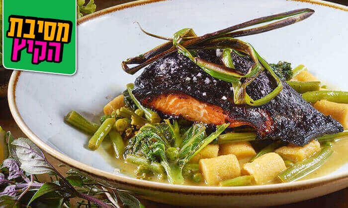 11 ארוחה זוגית בגרג קיטשן, שדרות מוריה חיפה