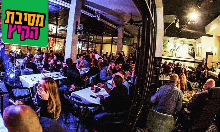 12 ארוחה זוגית בגרג קיטשן, שדרות מוריה חיפה