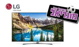 טלוויזיה חכמה ''70 LG4K