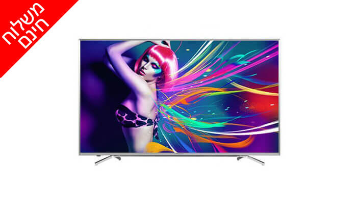 3 טלוויזיה 55 אינץ' Hisense SMART 4K- משלוח חינם