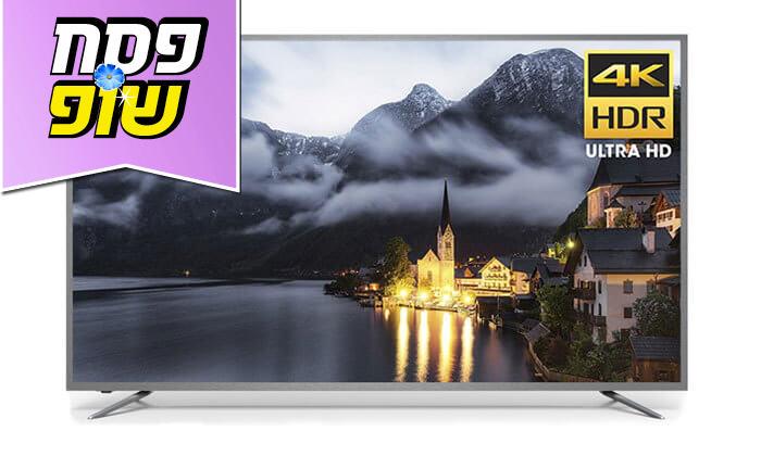 2 טלוויזיה חכמה PEERLESS 4K ULTRA HD עם מסך 75 אינץ'