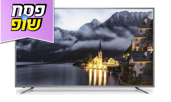 4 טלוויזיה חכמה PEERLESS 4K ULTRA HD עם מסך 75 אינץ'