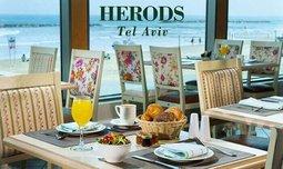 ארוחת בוקר כשרה במלון הרודס