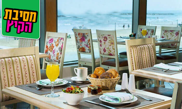 11 ארוחת בוקר כשרה במלון הרודס תל אביב